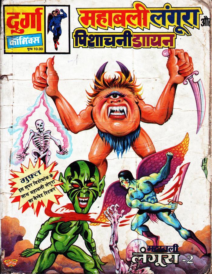 Raj Comics Horror